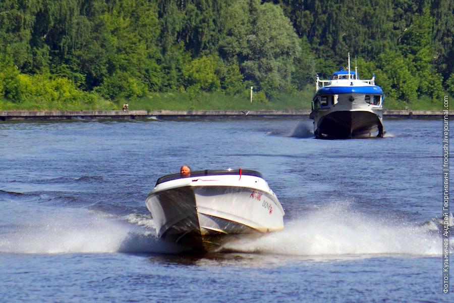 Яхта и СПК «Ракета-191»