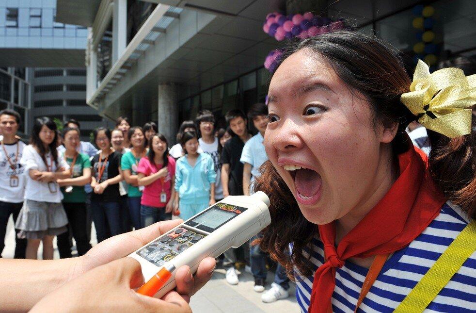 Открытки день, китайские картинки смешные