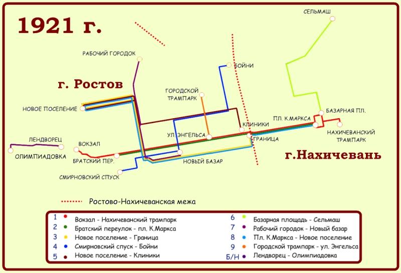List of routes: 1 - Rostov Rail Terminal - Nakhichevan tram depot; 2 - Bratsky Lane - Catherine Square...