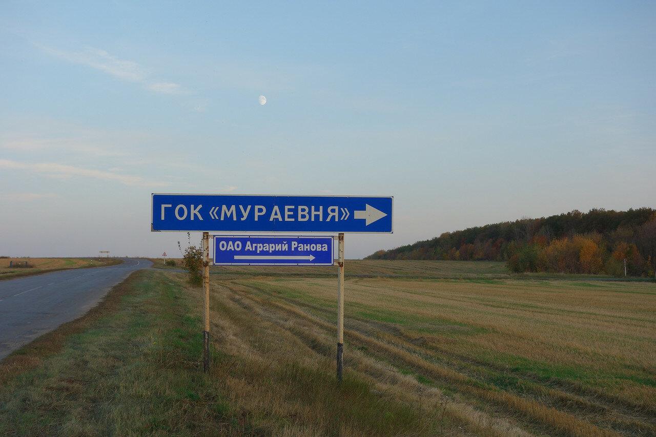 а рядом - река Мокрая Полотебня