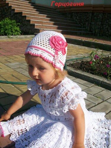 как связать детское платье крючком видео на русском.