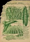 RR_FarmersAlmanac_Label04.png