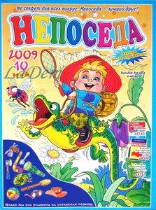 Журнал раскраски и головоломки