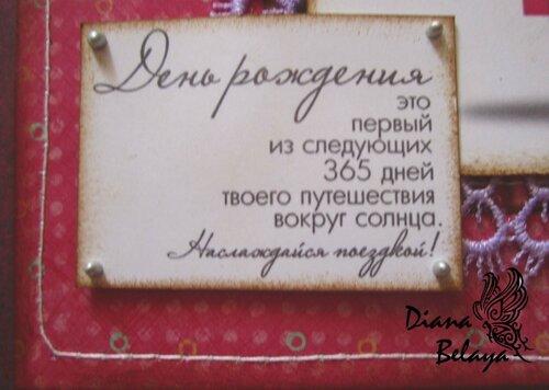 открытка врачу: