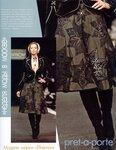 Альбом «Журнал Мод 487 (2006)»