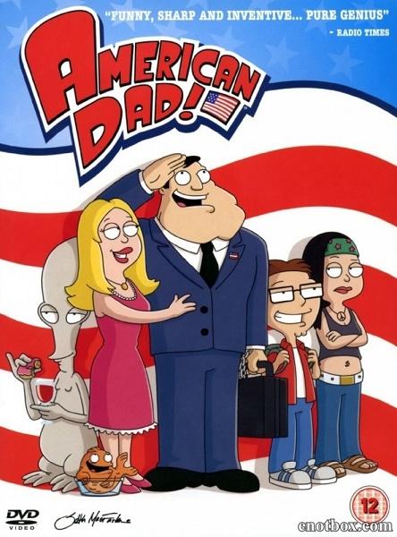 Американский папаша (1-16 сезоны) / American Dad! (2005-2020/WEB-DL/720p/1080p/DVDRip/WEB-DLRip)
