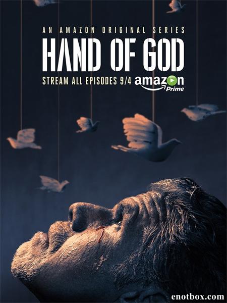 Десница Божья / Hand of God - Полный 1 сезон [2015, WEBRip | WEBRip 720p, 1080p] (LostFilm | BaibaKo)