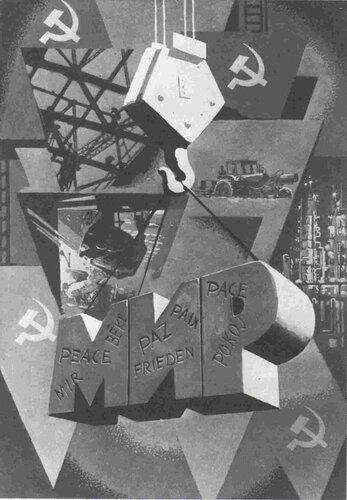 советский плакат в защиту мира