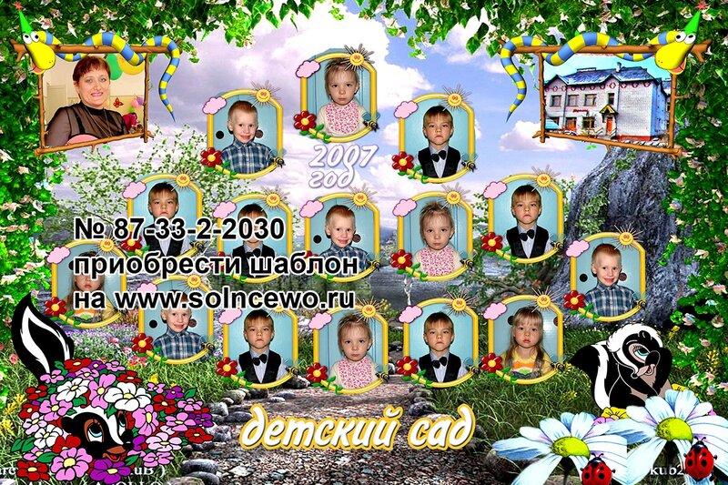 Плакаты с днём рождения своими руками фото