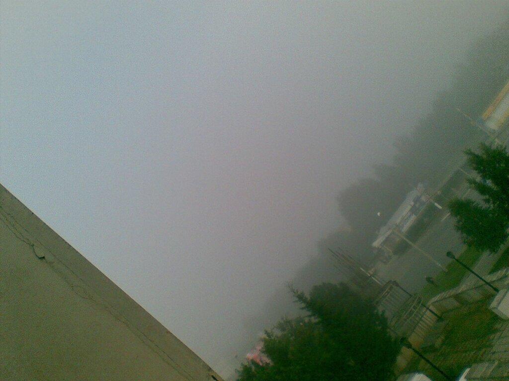 Город Златоуст. Туман