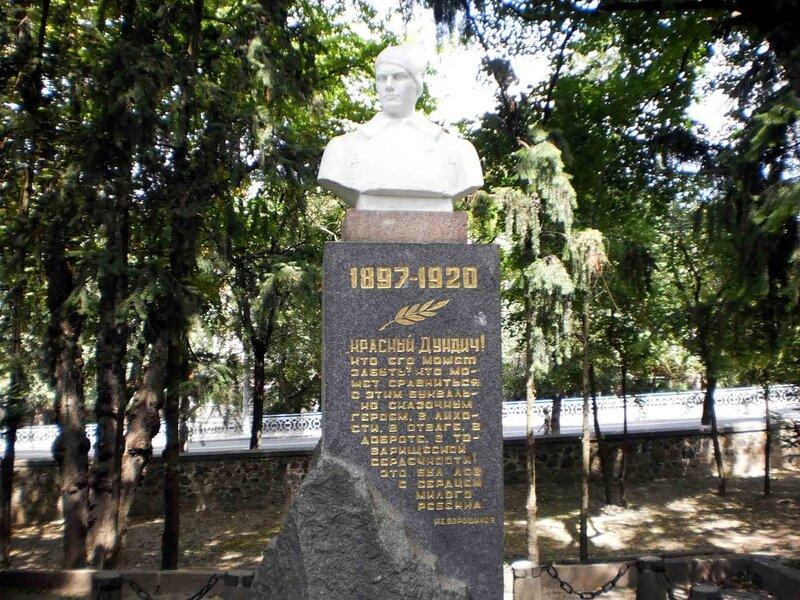 Пам'ятник та могила Олеко Дундичу в Рівненському парку. Фото: 27.07.2011.