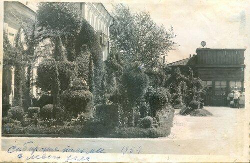 Декоративное оформление ст. Петропавловск, 1954.jpg