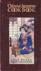Chinese - Japanese Cook Book