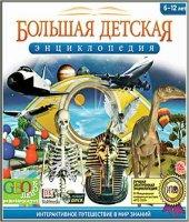 Книга Большая детская энциклопедия (2009/RUS)  614Мб