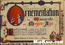Книга L ornamentation des manuscrits au moyen-age.