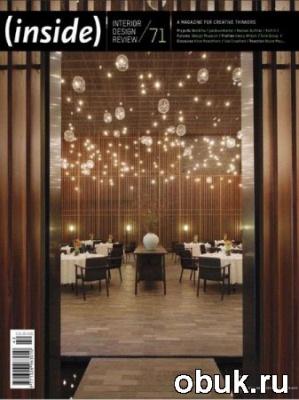 Книга (inside) interior design review - April 2012