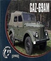 GAZ-69AM (Model Detail Photo Monograph 18)