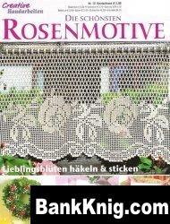 Журнал Die schonsten rosenmotive №13 2006
