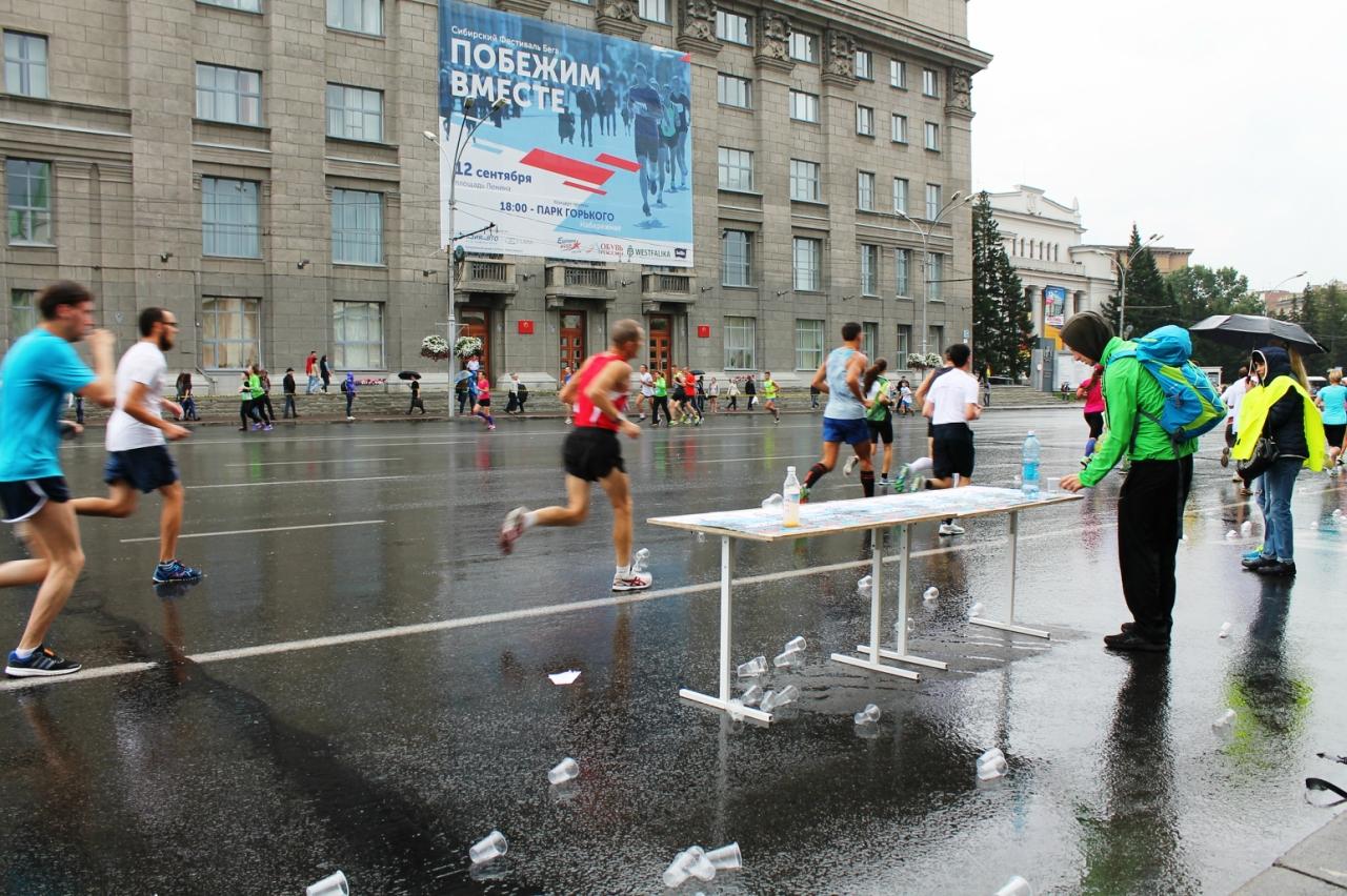 Фестиваль бега 2015