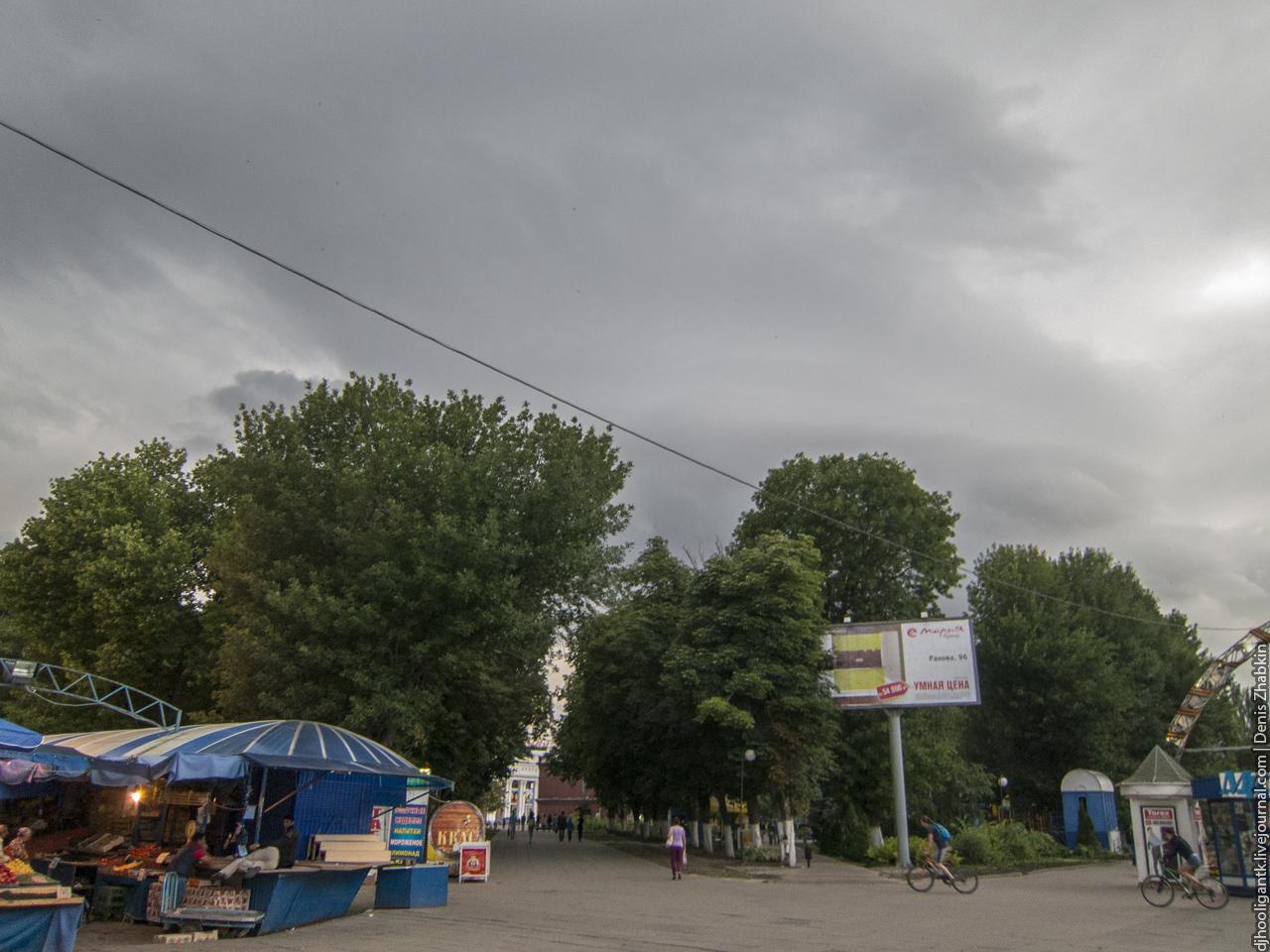 Пасмурный Саратов