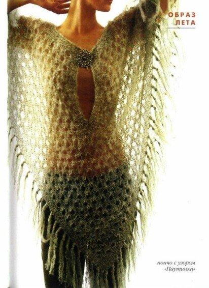 Это фото находится также в архивах: платье из мусорных пакетов.