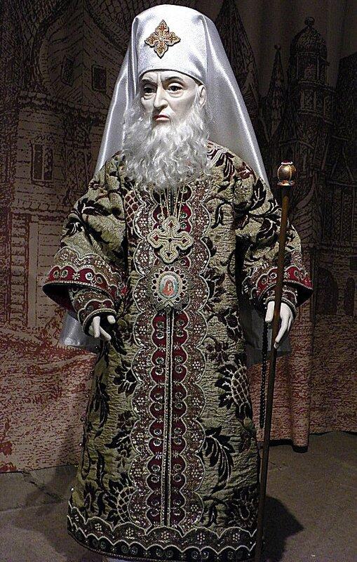 Филарет (Патриарх Московский)