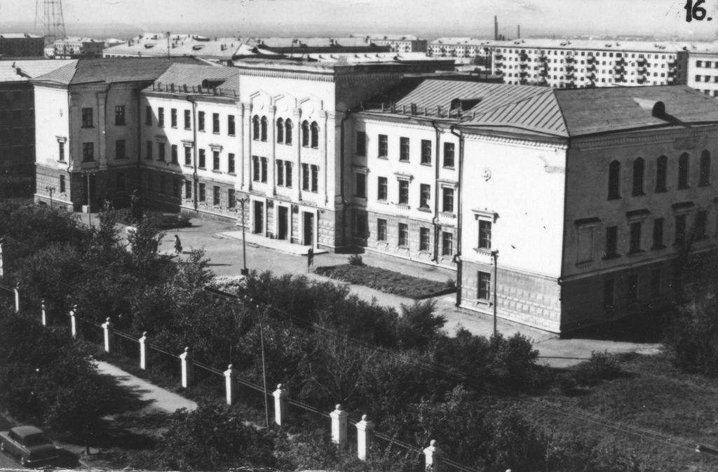 Пединститут.