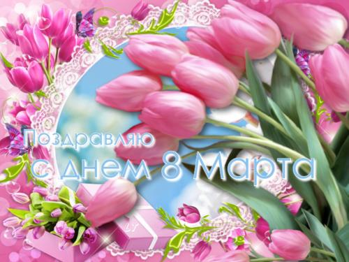 https://img-fotki.yandex.ru/get/5811/44811973.4e/0_b7643_7a1e654d_L.png