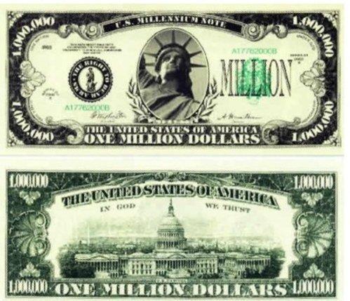 Текст песни сереги Миллион Долларов США - Ответы