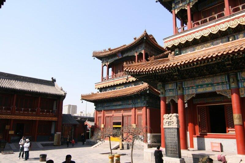 Ламаистский Храм Юнхэгун