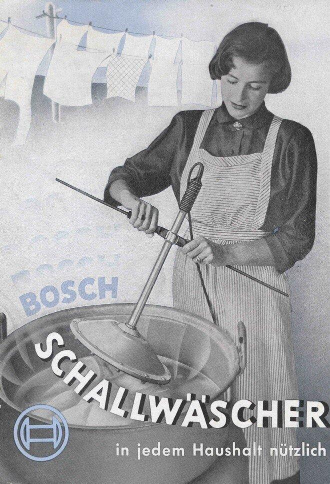 Стиральная машины Bosch Соник скруббера