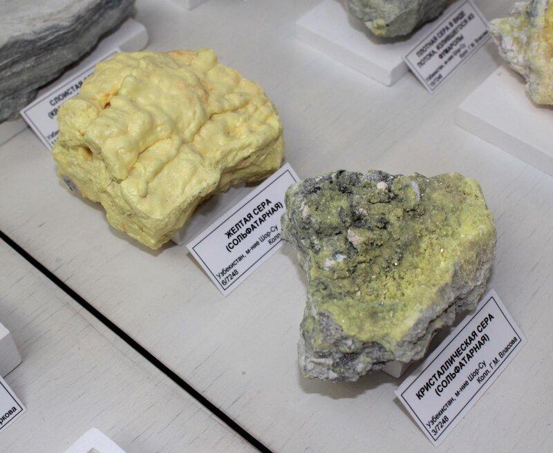Жёлтая сера (сольфатарная); кристаллическая сера (сольфатарная)