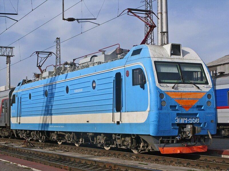 ЭП1М-558.