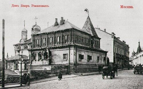 Дом бояр Романовых на Варварке