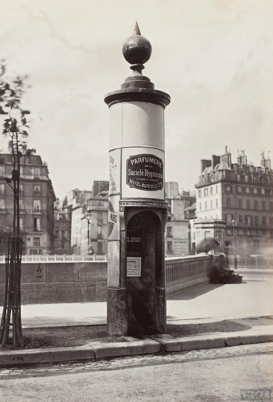 1865. Уличный писсуар Рамбюто. Аркольский мост