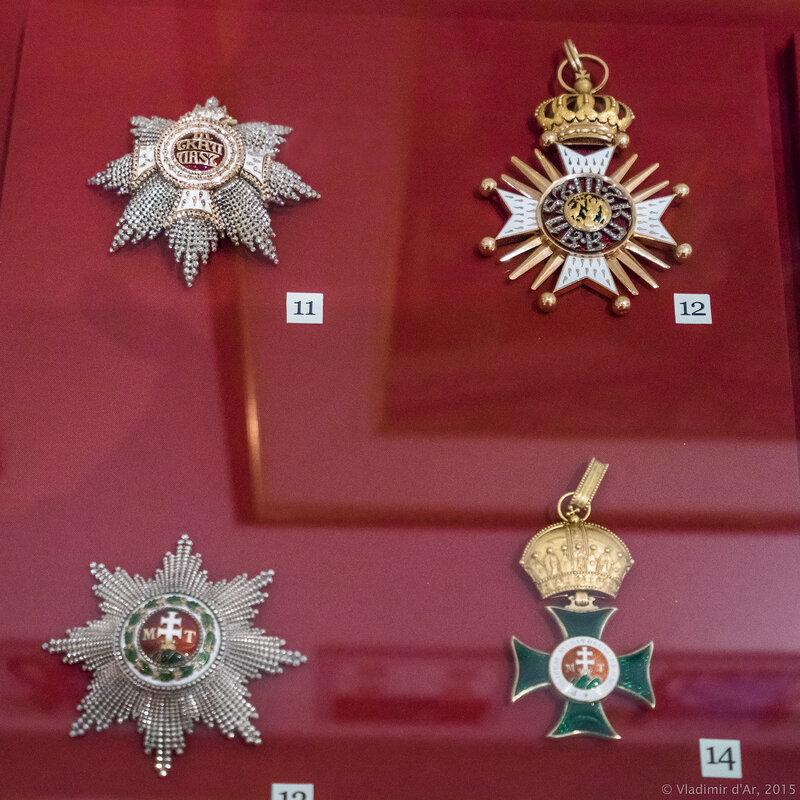 Награды великого князя Сергея Александровича.