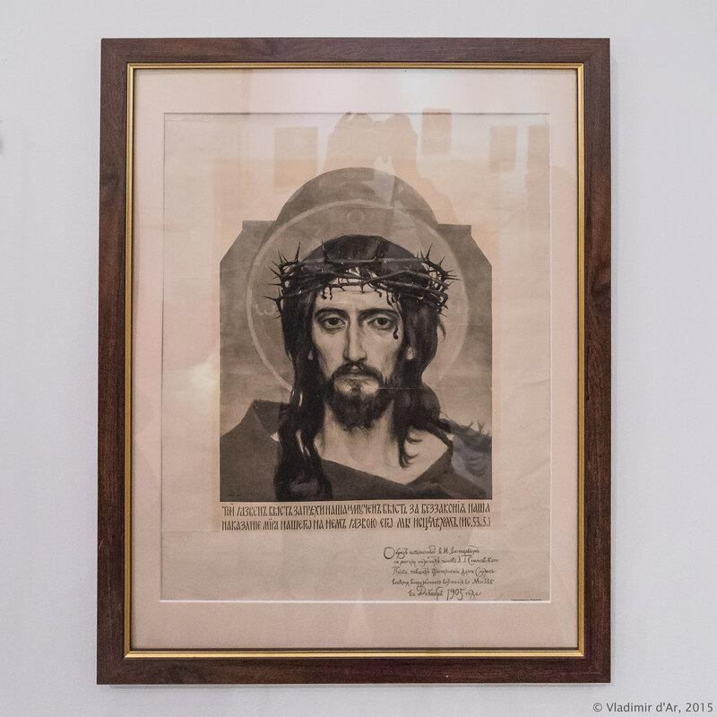 Образ Христа Спасителя, исполненный В.М. Васнецовым
