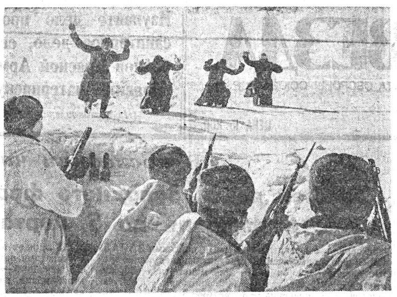 «Красная звезда», 7 марта 1942 года, как русские немцев били, потери немцев на Восточном фронте, пленные немцы, немцы в советском плену
