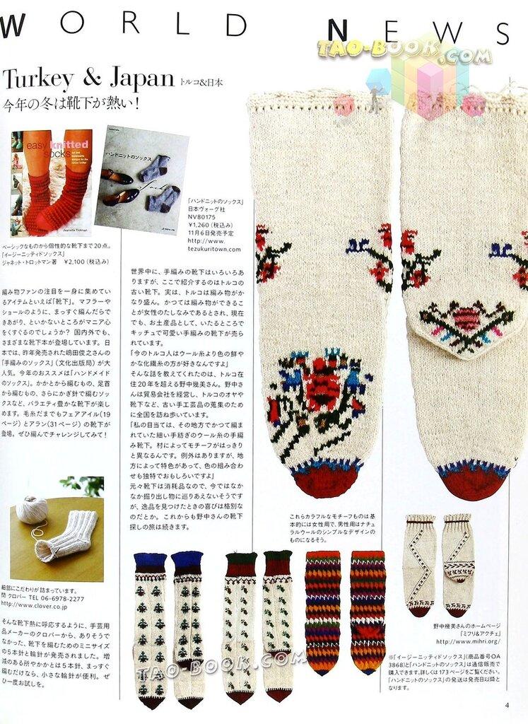 毛线球2011-11冬特大号NO。148 - 编织幸福的日志 - 网易博客 - 804632173 - 804632173的博客