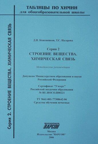 http://img-fotki.yandex.ru/get/5812/126580004.7/0_aaaf4_9fd81ee2_L.jpg