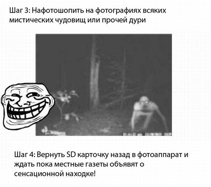 http://img-fotki.yandex.ru/get/5812/130422193.2d/0_679c7_e657267_orig