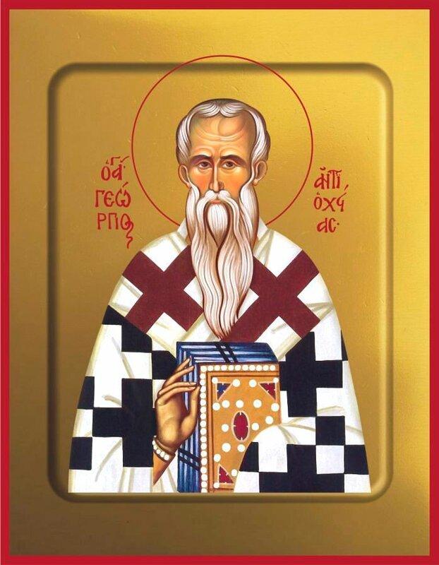 Святитель Георгий Исповедник, Епископ Антиохийский.