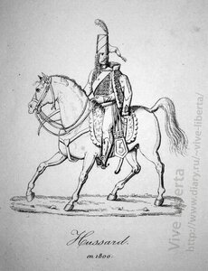 гусар 1800