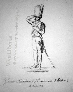 жандарм императорской гвардии 1804-1814