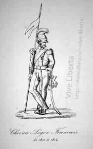 легкая кавалерия 1812-1814