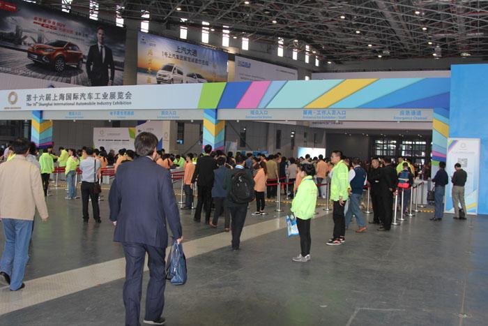 Шанхай 2015