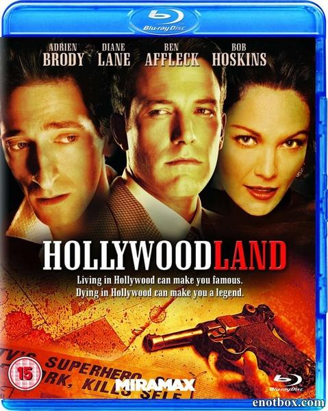 Смерть супермена / Голливудлэнд / Hollywoodland (2006/BDRip/HDRip)