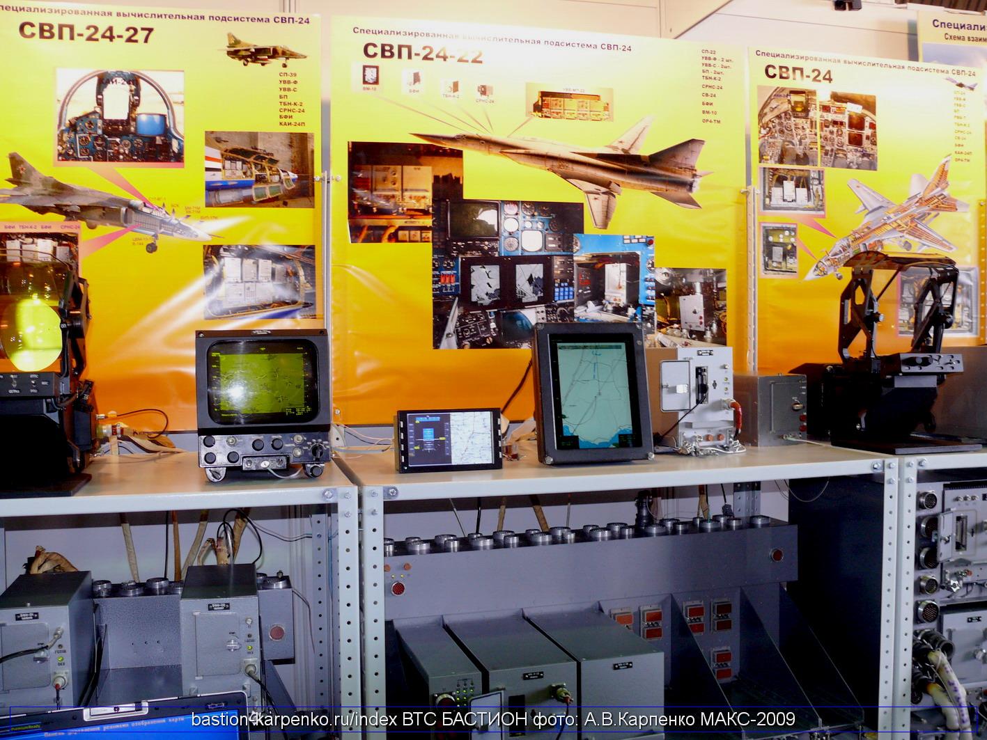 Russian Naval Aviation: News - Page 10 0_1281e1_74eaf6f0_orig