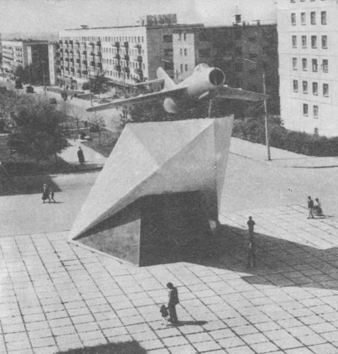 Памятник лётчикам, освобождавшим Винницу в годы Великой Отечественной войны