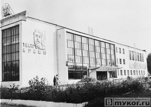 Приколы нашего городка: Типовое строительство в СССР. И в Кореновске